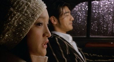 Perhaps Love (Yue Goh Oi)