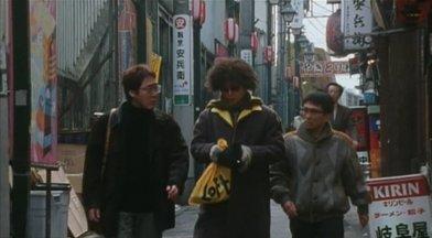 Shangri-La (Kinyuu hametsu Nippon: Tôgenkyô no hito-bito)