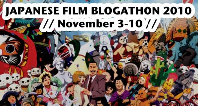 Japanese Cinema Blogathon 2010