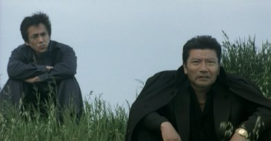 Blogathon 2010: Sechs Filme über Bewegung von Hiroyuki Tanaka a.k.a. Sabu