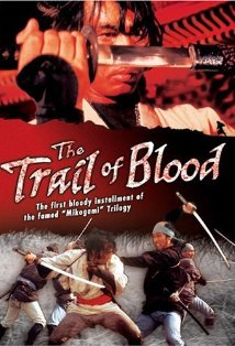 Blogathon 2010: Trail of Blood (Mushukunin Mikogami no Jôkichi: Kiba wa hikisaita)